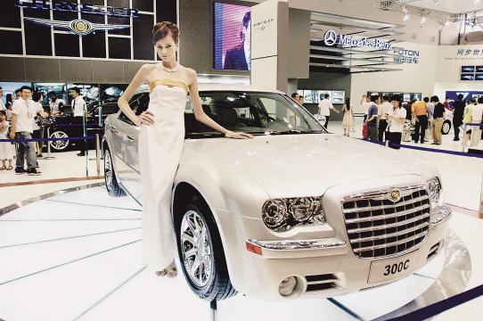 Китайская международная автовыставка (Чанчунь)
