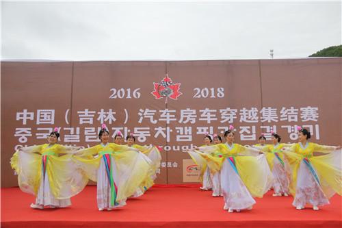 News_Discover Jilin