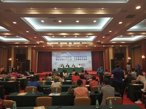 Проведение в Яньцзи пресс-конференции «Посещение провинции Цзилинь – лето с температурой 22 градуса»