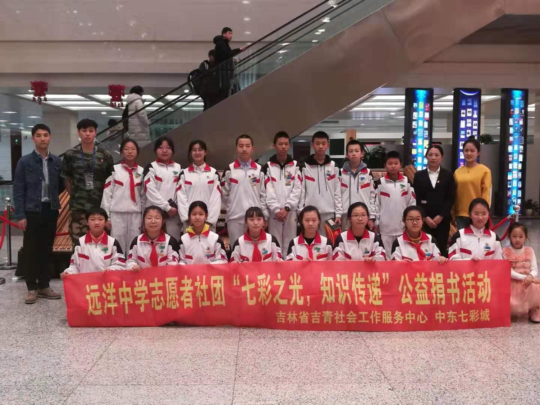 В Библиотеке провинции Цзилинь успешно проведено мероприятие «Динамичное пространство для чтения – волонтеры в библиотеке»